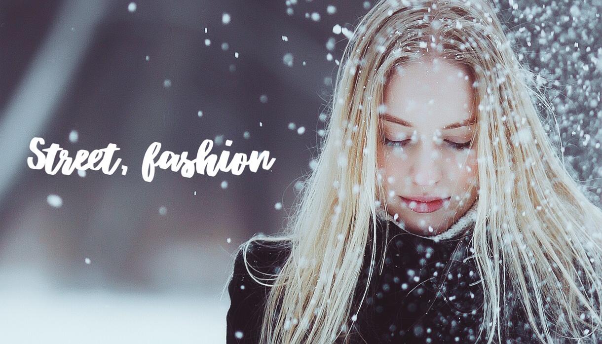 Street - Fashion Москва