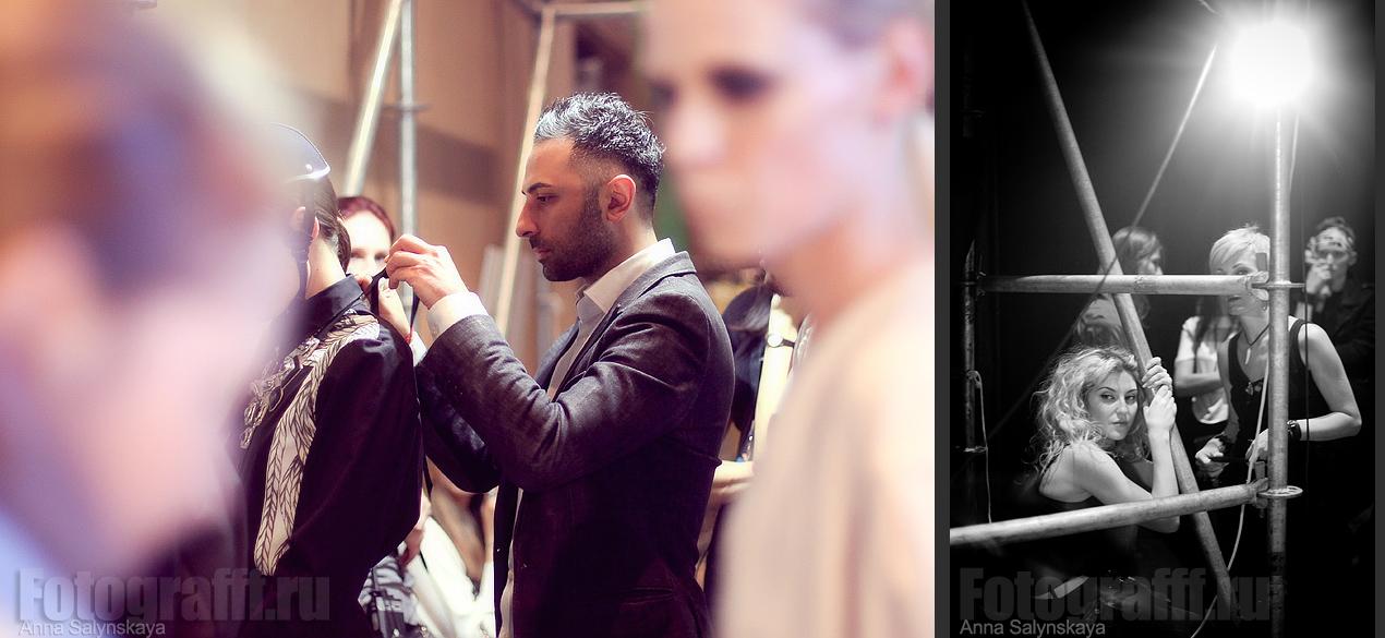 Фотосъемка backstage. Показ Bessarion. Фотограф Анна Салынская