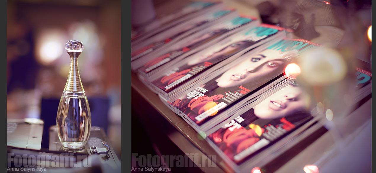 Брэндинг Glamour, Dior. Репортажная фотосъемка,съемка мероприятий, рекламная фотосъемка, Фотограф Анна Салынская
