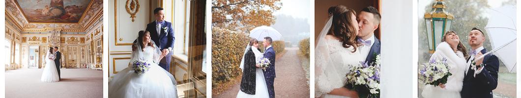 Свадьба в Москве, Кусково