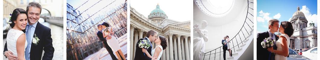Свадьба в Петербурге фото