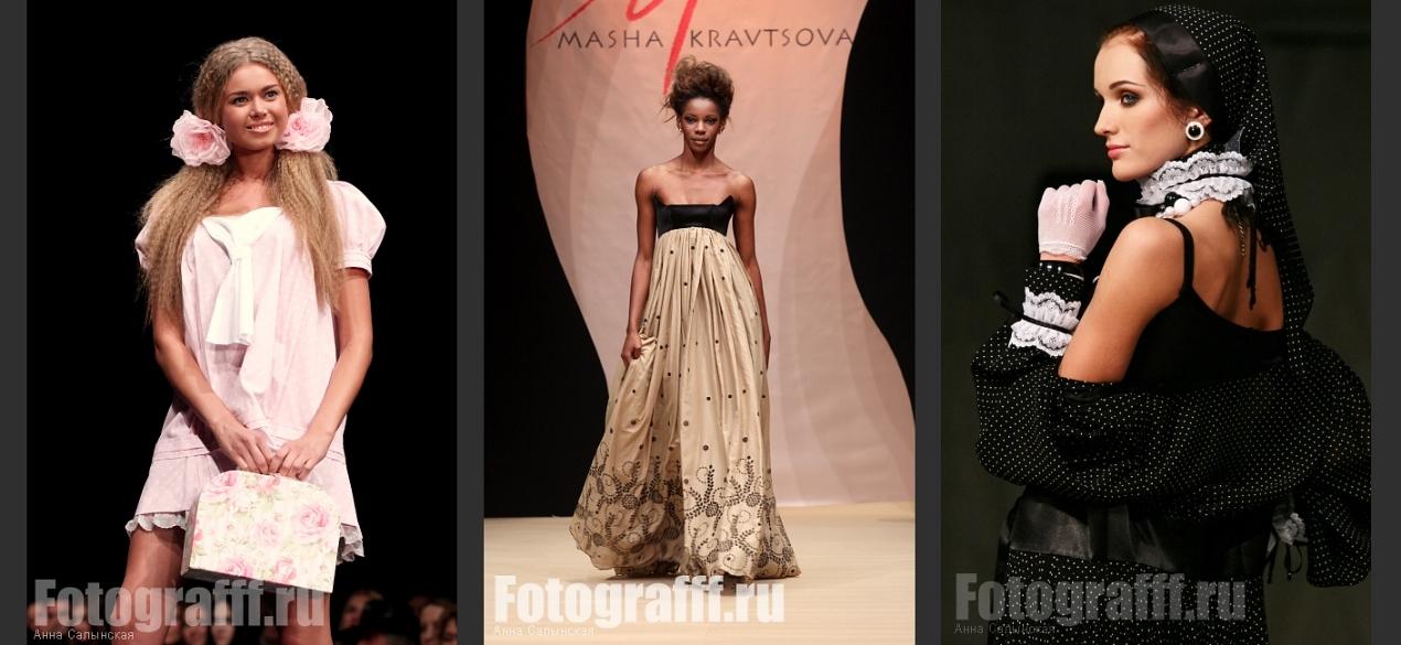 Фотосъемка fashion показов. Показ Be Baby, Masha Kravtsova, Slava Zaitsev. Фотограф Анна Салынская