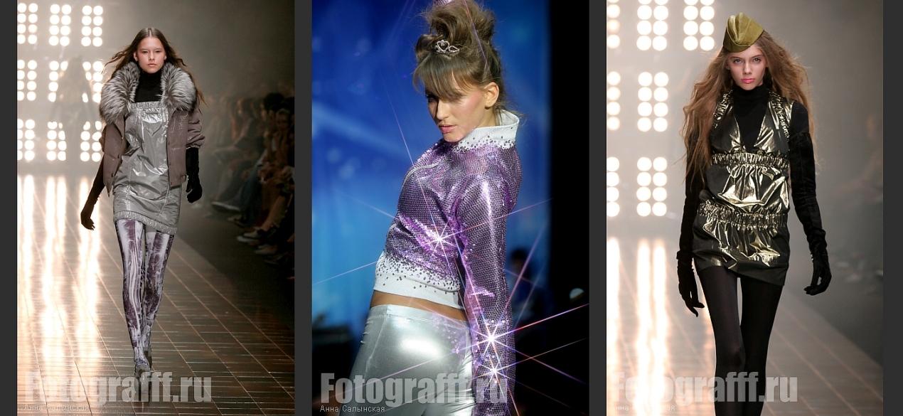 Фотосъемка fashion показов. Показ Игоря Чапурина, Показ Маши Цигаль. Фотограф Анна Салынская