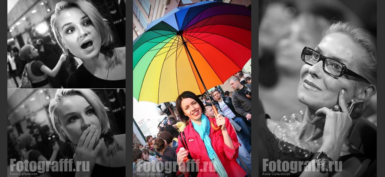 Певица Полина Гагарина, фестиваль DreamFlash, Ольга Свиблова, репортажная фотосъемка, светская хроника, события, съемка мероприятий, портреты, Фотограф Анна Салынская