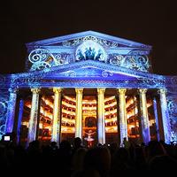 Фестиаль Круг Света в Москве