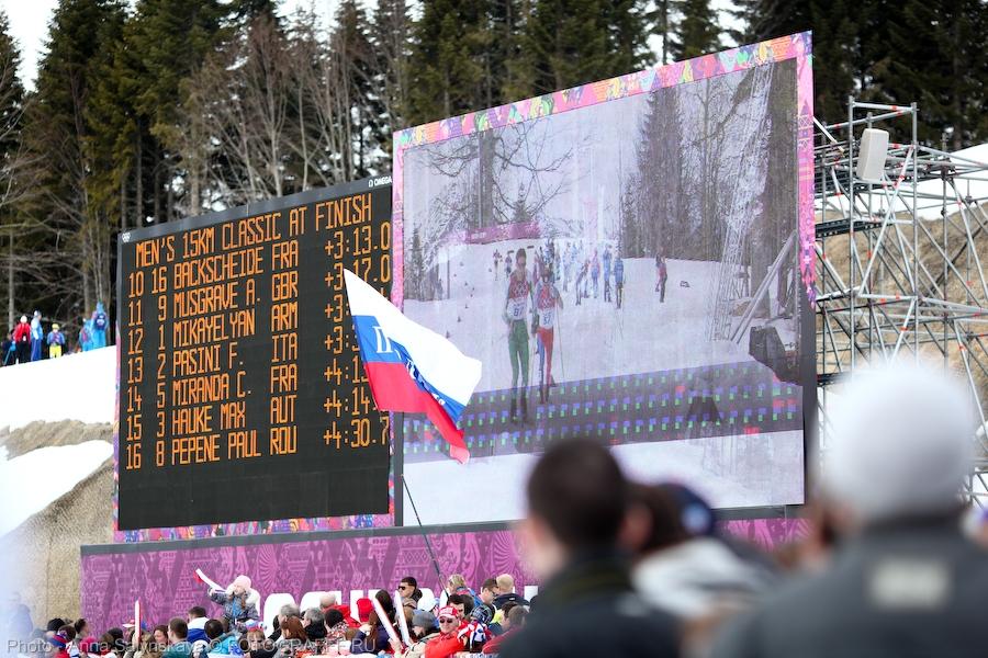 стадион лыжных гонок лаура
