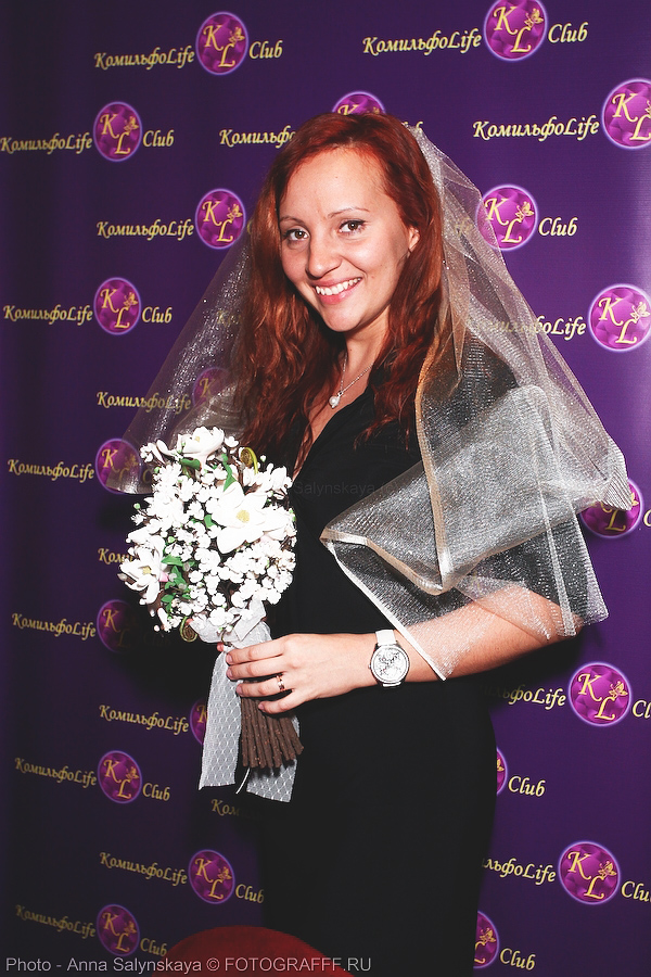 IMG_7271_AnnaSalynskaya - My Wedding Party 2014