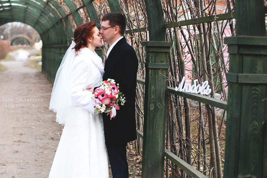 Andrew gregory wedding