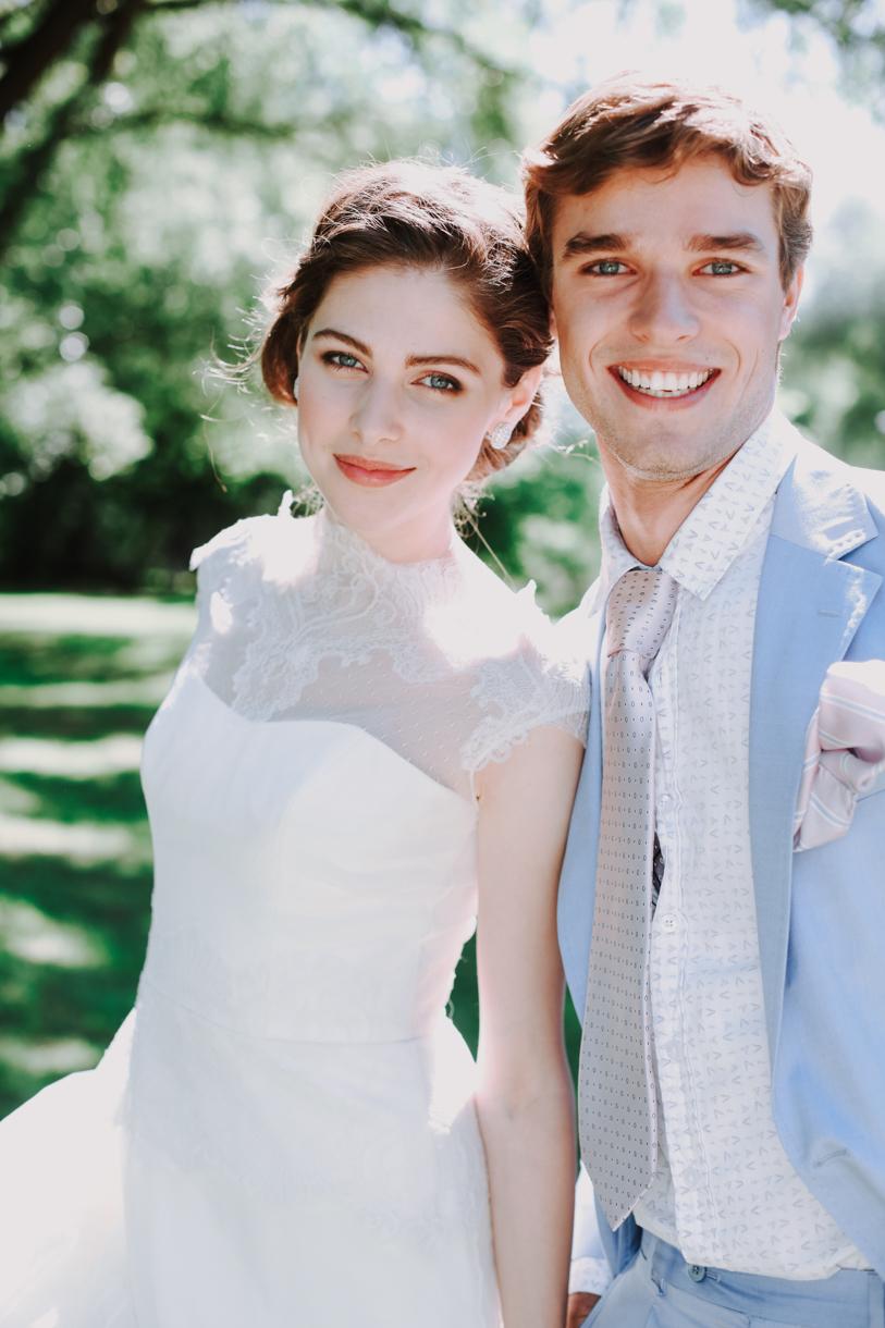 «Свадебная
