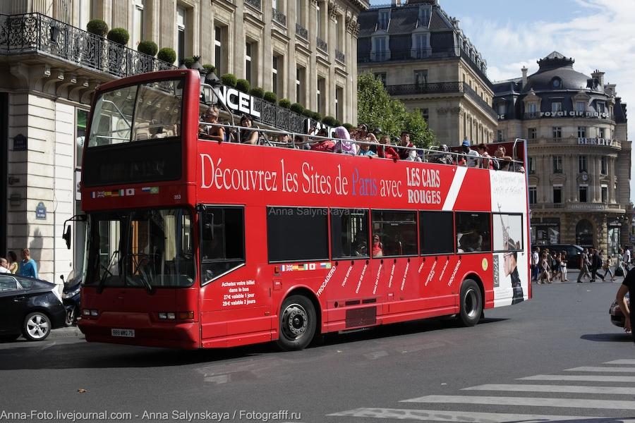 красный экскурсионный автобус