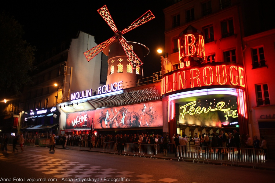 Moulin Rouge кабаре