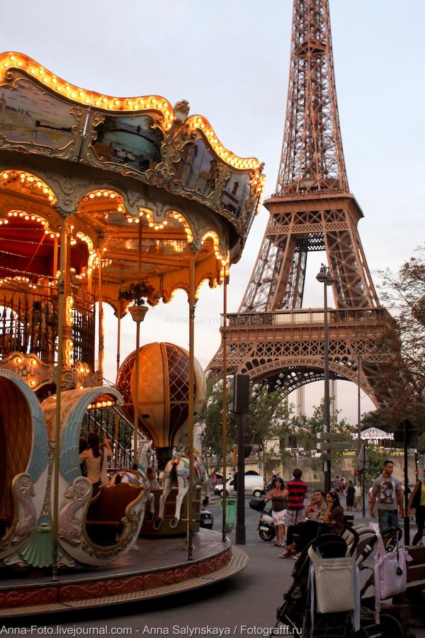 Эйфелева башня, карусель, париж
