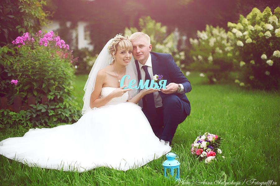свадебная фотосессия с буквами