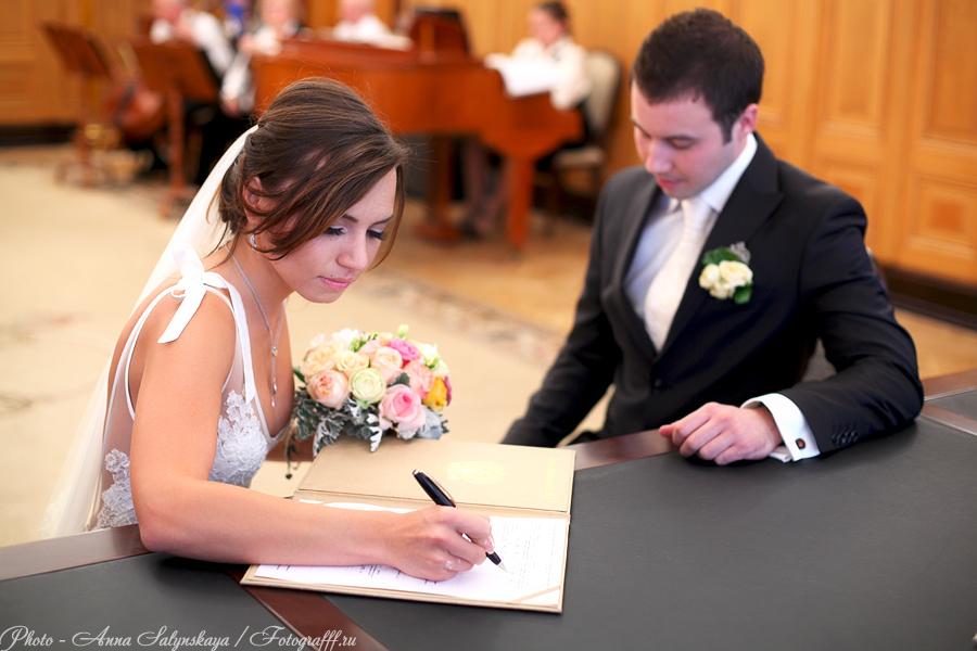 Свадебная съемка в ЗАГСе